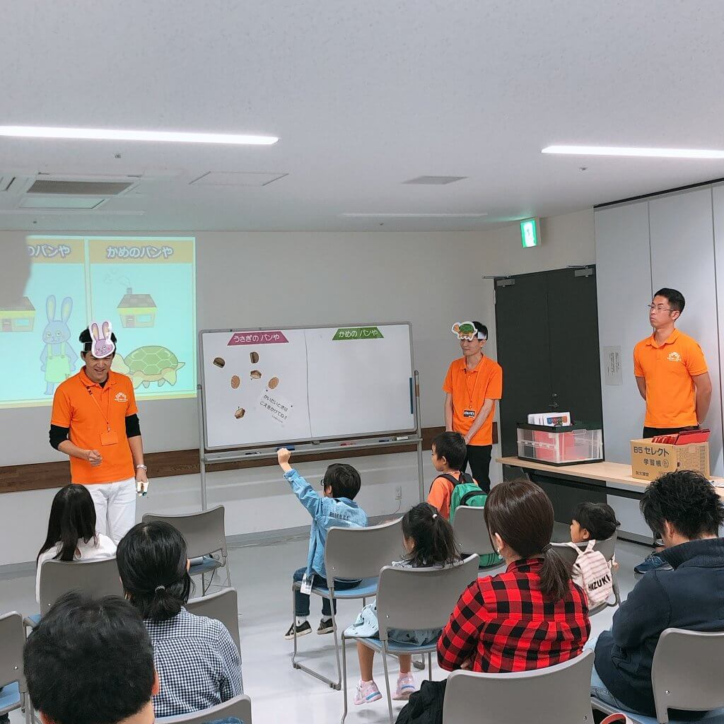 東京キッズマネースクール-2019年11月9日-004