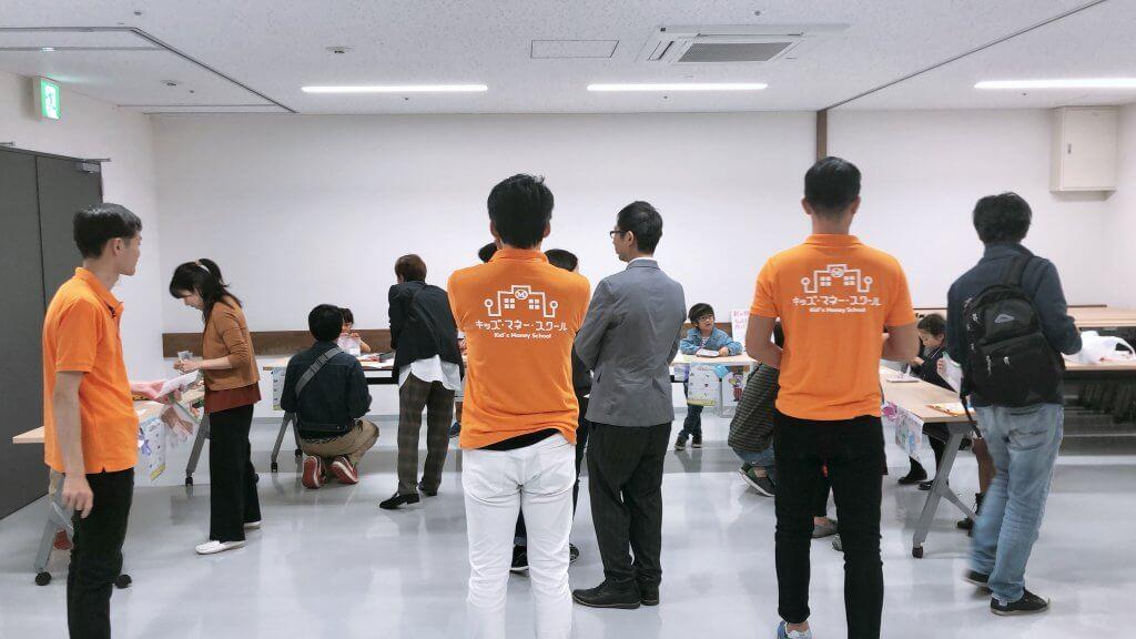 東京キッズマネースクール-2019年11月9日-006
