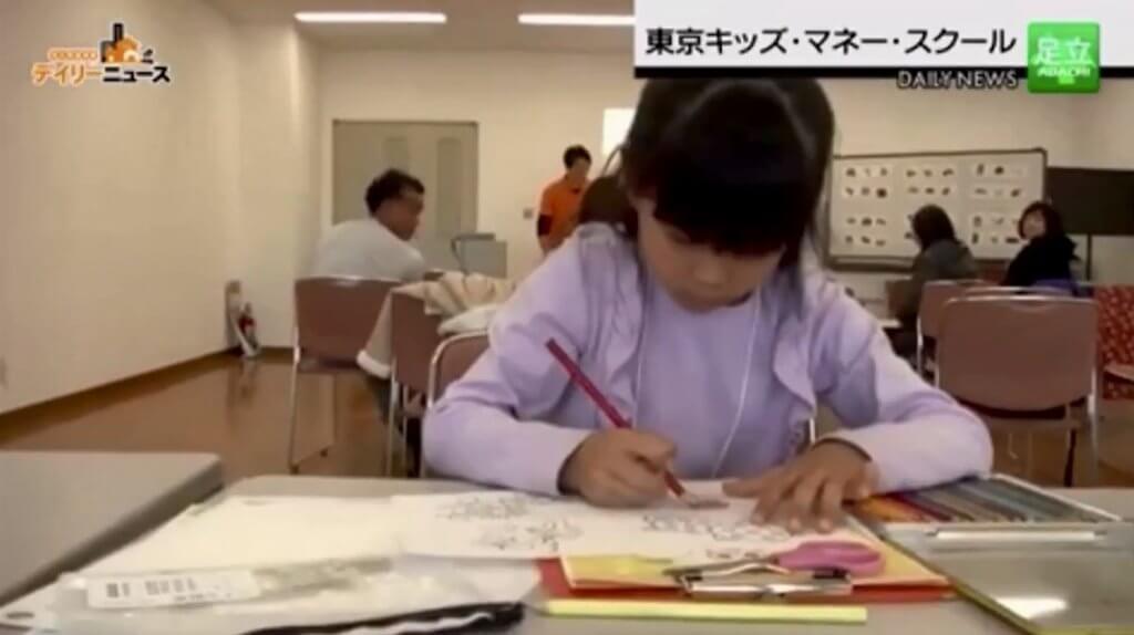 東京キッズマネースクール-2019年12月14日-JCOM_006