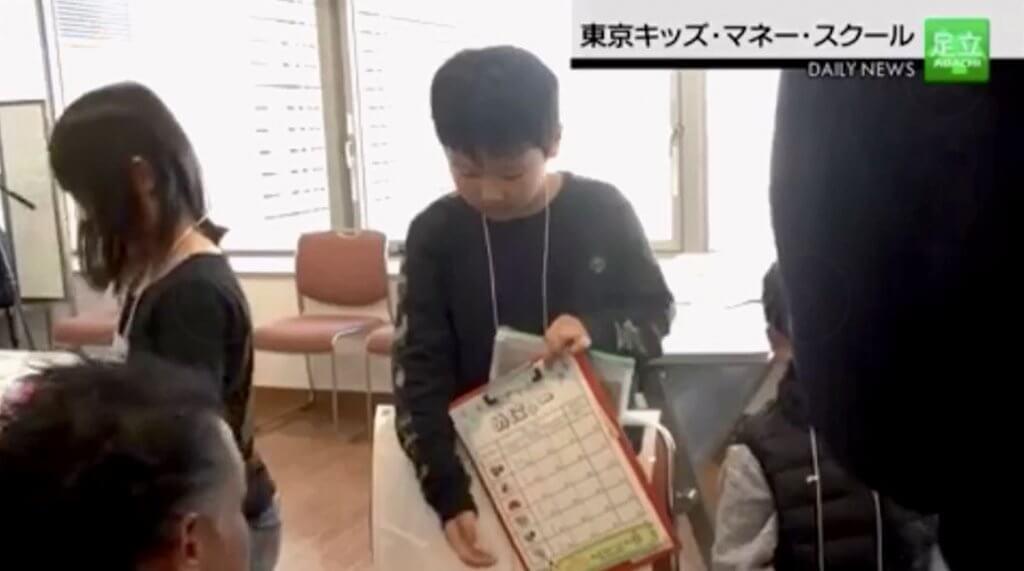 東京キッズマネースクール-2019年12月14日-JCOM_009