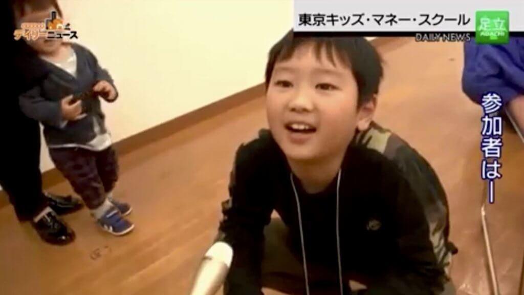 東京キッズマネースクール-2019年12月14日-JCOM_013