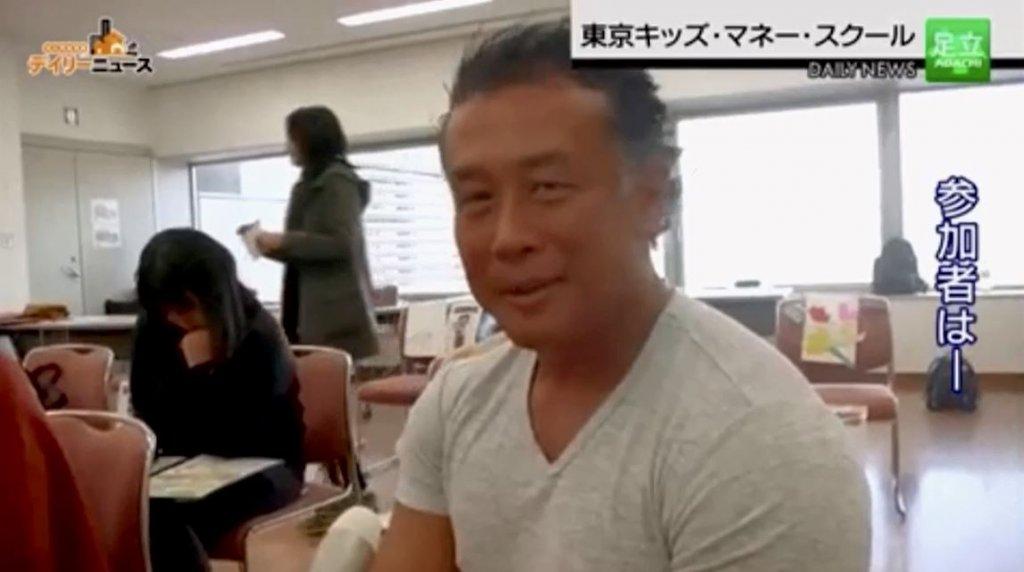 東京キッズマネースクール-2019年12月14日-JCOM_014
